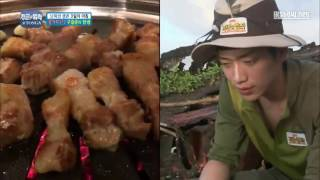 Law of the jungle in Tonga....seo kang joon feel hungry