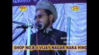 Heart Touching Bayan | Maut Ka Manzar | Part-01 | Islamic Speech in Urdu | Taqreer Video in Urdu