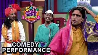 Comedychi GST Express | Performances By Salya Balya & Ashish Pawar | Colors Marathi Show