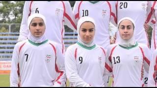 فوتبال دختران شانزده ساله ایران و آمریکا؛ مسابقه تاریخی با ۶گل