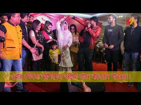 এবার আসিফের ওপ্রিয়া গানে নাচলেন শাবনুর!! II Asif I Sabnur I Rongo Tv Exclusive! II