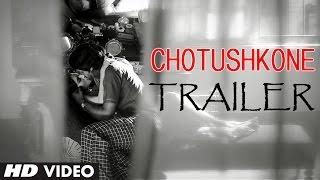 Chotushkone Theatrical Trailer (Bengali Film) - Aparna Sen, Chiranjieet Chakraborty, Goutam Ghose
