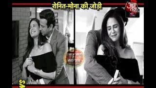 Mona Singh & Ronit Roy In Kehne Ko Humsafar Hai!