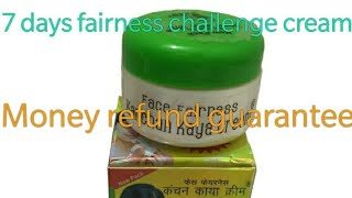 Face fairness Kanchan kaya cream review Hindi