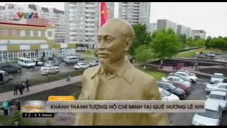 Bản tin thời sự Tiếng Việt 12h - 07/06/2017