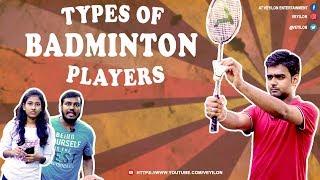 TYPES OF BADMINTON PLAYERS | VEYILON ENTERTAINMENT