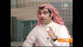 مرض الدرن - صباح السعودية