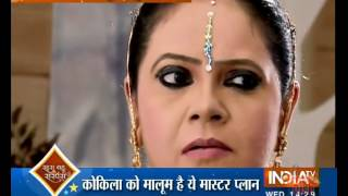 INDIA TV 02012009 saas bahu aur suspene