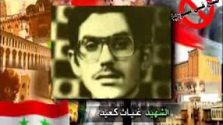 شهداء سوريا في حماه
