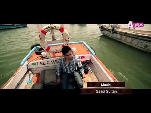 Xxx Mp4 Ye Mera Deewanapan Hai OST Download Mp3 Song By Ali Sethi Watch HD Video A Plus Drama Pakist 3gp Sex