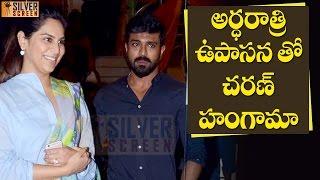 Ram Charan Watching Dhruva with his Wife Upasana | Latest Telugu Cinema News