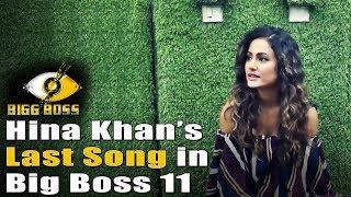 Hina Khan Last Song in Big Boss 11