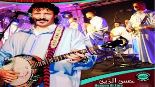 Tarragt - merhba bikom | Music, Maroc, Tachlhit ,tamazight, souss