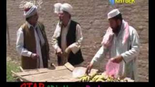Ismail shahid pashto drama 'Arrang Durrang' hissa 2 part 5