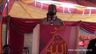 Kalam Khawaja Ghulam Farid R.A = Ban Dilbar Shakal Jahan Aaya{ Awaz Mohammad Sajid Sarwari Qadri}