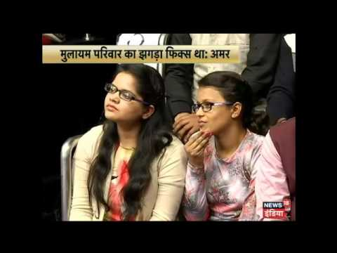 Sabse Badi takkar mein dekhiye news18india ke saath amar singh ka bebaak interview