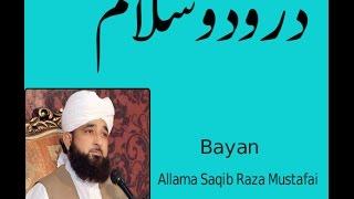 Durood o Salam bayan by Allama Saqib Raza bayan