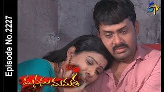 Manasu Mamata | 12th  March 2018 |Full Episode No 2227| ETV Telugu