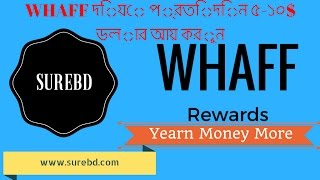 earn money on whaff 5-10 doller per day bd Full part