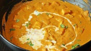 पनीर की सब्जी || Instant Paneer Masala || Cook With Riya || Paneer Sabzi || रिया के साथ खाना बनाना