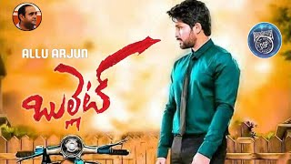 Allu Arjun Next Movie