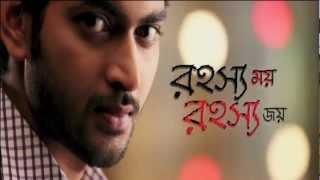 Arjun(Bengali Movie)(2013) - KALINGPONG E SITAHORON | Theatrical Trailer