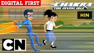 Stan Lee's Chakra  - The Invincible | The Rollerblades | Hindi | Cartoon Network