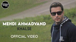 Mehdi Ahmadvand - Khalse - Official Video ( مهدی احمدوند - خلسه - ویدیو )