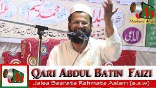Qari Abdul Batin Faizi 3, Shravasti Ijlas E Aam, 18/05/2017, Con. MOHD ATEEQ KHAN, Mushaira Media