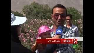 Iran Rose water production in Meymand Fars province گلاب گيري ميمند استان فارس