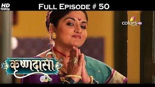Krishnadasi - 4th April 2016 - कृष्णदासी - Full Episode (HD)