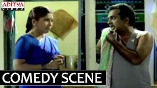 Kshemanga Velli Labanga Randi Comedy Scenes - Brahmi & Kovai Sarala Comedy