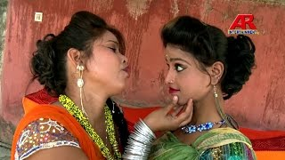 Raja Alge bichhawna le ke sutal bate |  Bhojpuriya Raja  | Ahi Re Dada Barh Gaiel | Bhojpuri Song