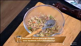 لقمة هنية - اجنحة دجاج بالتشيلى - صدور الفراخ مع مشروم و ريحان - مكرونة بالباشميل بالخرشوف