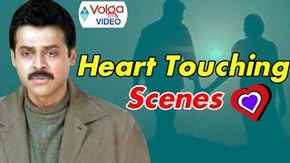 Telugu Heart Touching Scenes || Telugu Emotional Scenes || 2016 Latest Movies || Volga Videos