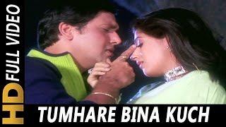 Tumhare Bina Kuch | Sonu Nigam, Hema Sardesai | Joru Ka Ghulam 2000 | Govinda, Twinkle Khanna