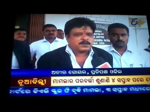 Jharsuguda: Man gets death penalty for killing minor girl