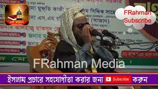 Maulana Ondo Hafez Kazim Uddin   YouTube
