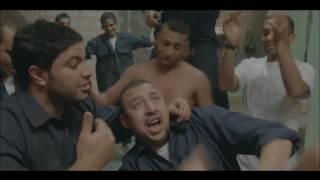 كليب مهرجان لو صاحبك اية | عمرو الجزار | من فيلم وش سجون