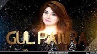 Ikram Khan Kakar New Song By Gul Panra 2016,1234567890