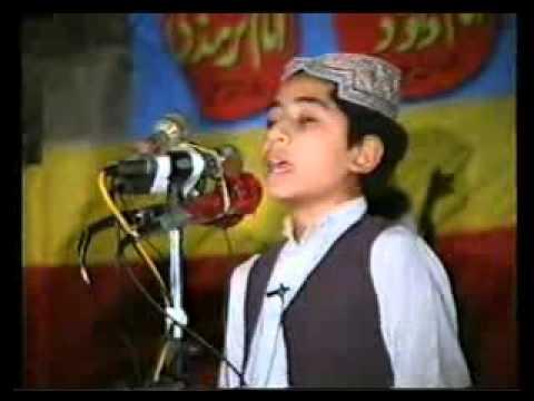 Beautiful Hamd & Naat by Child Qari Atta ul Rehman Farooqi Ishaat Tauheed wa Sunnah
