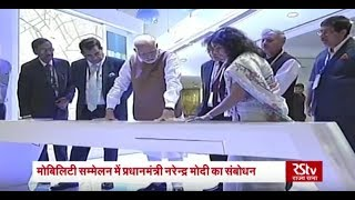 PM Modi bats for e-vehicles at Global Mobility Summit