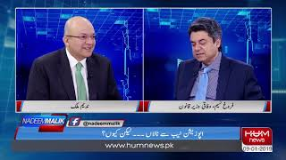 Program Nadeem Malik Live, January 9, 2019 l HUM News