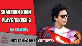 ShahRukh Khan in Tekken 3 funny Gameplay Video in Hindi/Urdu