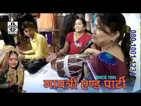 Banna hindi vivah-songs on dholak indoor By. Gayatri & Party 080-1001-1234.