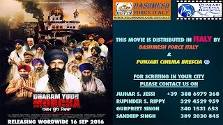 Dharam Yudh Morcha Releasing in italy by DFI & PCB +39 3886979368