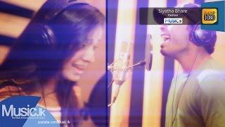 Siyatha Bhare - Yashan, Centigradz, Sachith, Tehan, Chethana, Sangeeth, Dinakshie & Shanudrie