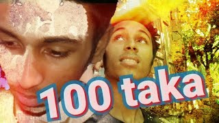 100 TAKA   lamp post