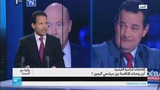 الانتخابات الرئاسية الفرنسية.. أين وصلت المنافسة بين مرشحي اليمين؟