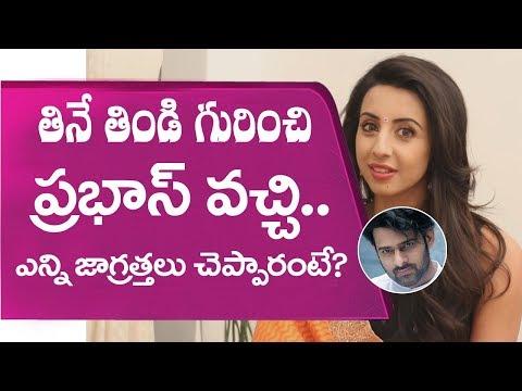 Xxx Mp4 Bujjigadu Actress SANJANA About PRABHAS Friday Poster 3gp Sex